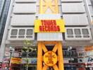 タワーレコード渋谷店(ビデオ/DVD)まで750m