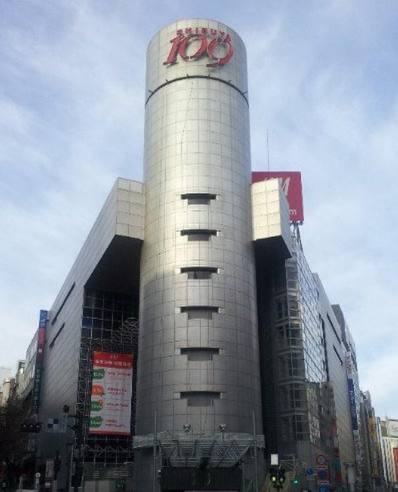 渋谷109(デパート)まで500m