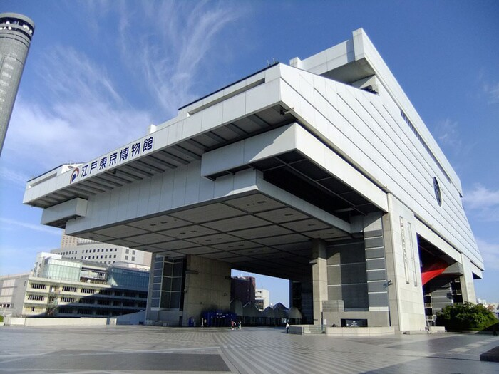江戸東京博物館(美術館/博物館)まで762m