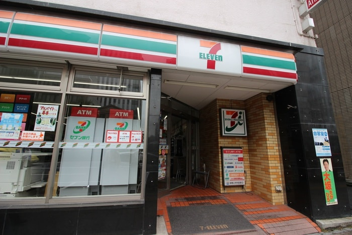 セブンイレブン 神田神保町二丁目店(コンビニ)まで98m