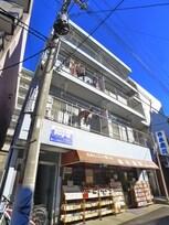 片山第二ビル
