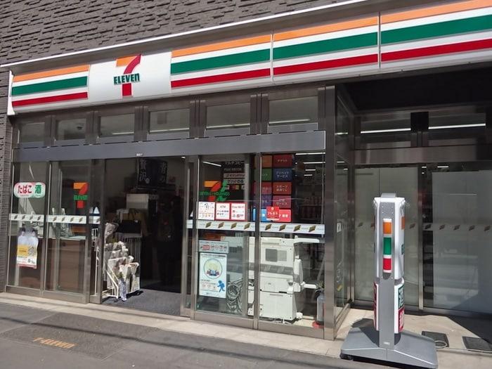 セブンイレブン渋谷恵比寿1丁目店(コンビニ)まで230m