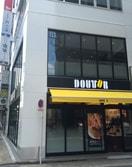 ドトールコーヒーショップ恵比寿一丁目店(カフェ)まで350m