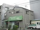 TOKIハウスの外観