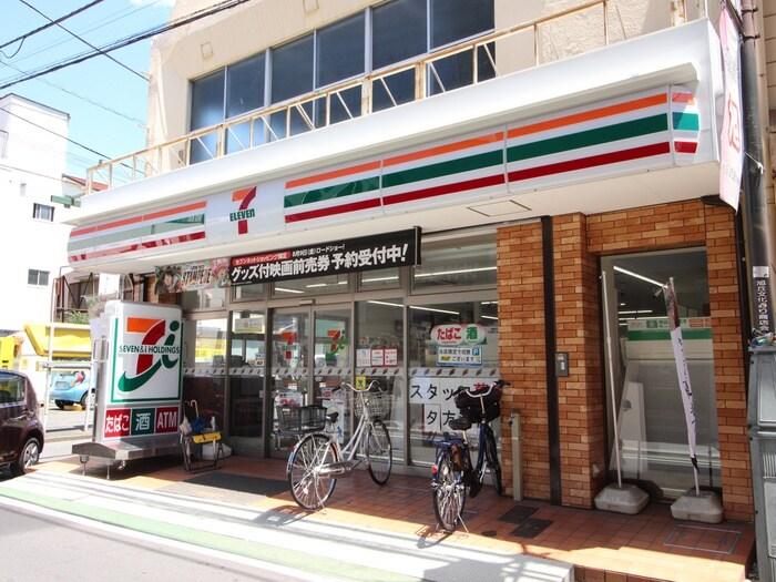 セブンイレブン 練馬旭丘文化通り店(コンビニ)まで155m