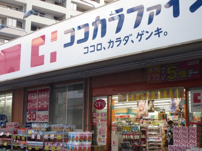 ココカラファイン 江古田店(ドラッグストア)まで301m