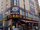 ドン・キホーテ吉祥寺駅前店(ディスカウントショップ)まで400m