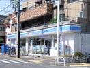 ローソン瀬田店(コンビニ)まで185m