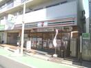 セブン板橋清水町店(コンビニ)まで130m