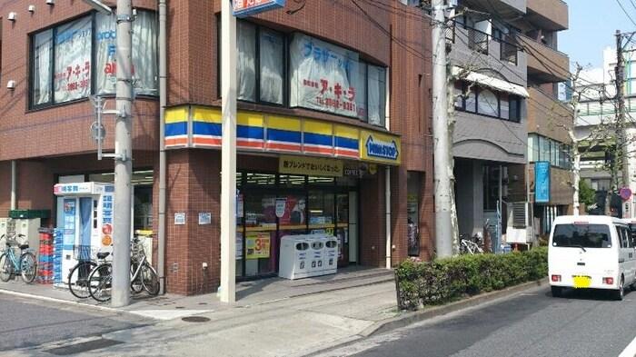 ミニストップ板橋本町駅前店(コンビニ)まで290m