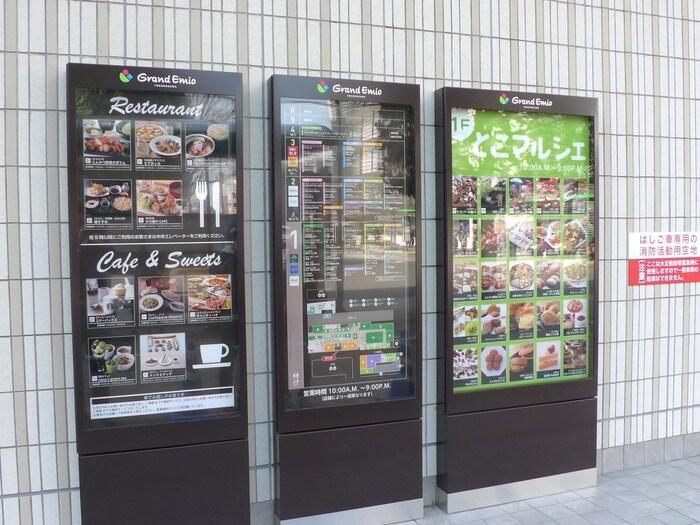 駅ビルに飲食店あります(その他飲食(ファミレスなど))まで1200m