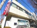 武蔵野銀行(銀行)まで650m