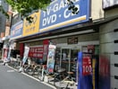 ゲオ(ビデオ/DVD)まで220m