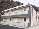 リブリ・フォレスト鎌倉の外観