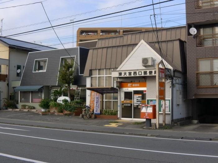 郵便局(郵便局)まで724m
