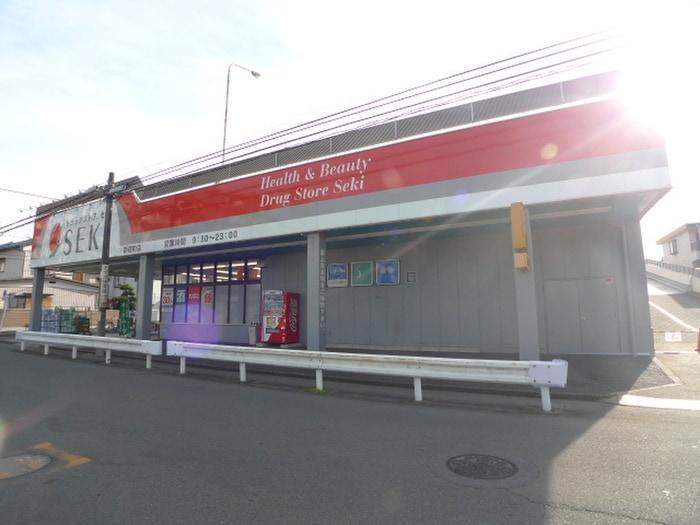 ドラッグストアセキ新宿店(ドラッグストア)まで150m