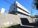 EmpereurFer横浜子安台の外観