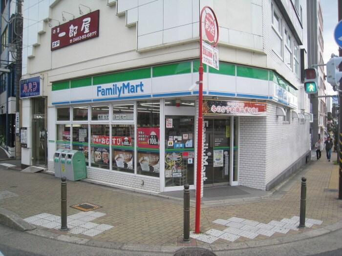 ファミリーマート秦野本町店(コンビニ)まで322m