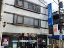 西武信用金庫 鷺宮支店(銀行)まで165m