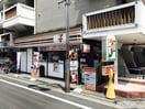 セブンイレブン 中野鷺宮一丁目店(コンビニ)まで133m