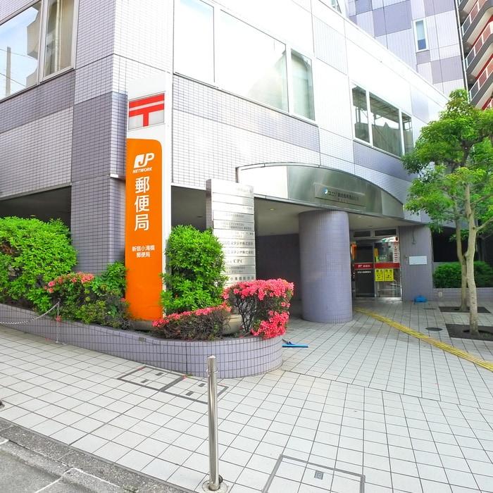新宿小滝橋郵便局(郵便局)まで547m