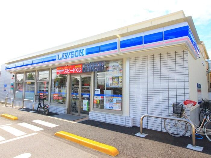 ローソン上尾井戸木二丁目店(コンビニ)まで240m