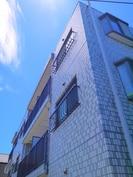成城3番館の外観