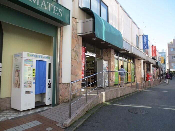 小田急OX生田店(スーパー)まで450m