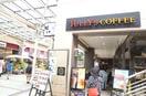 タリーズコーヒー 東急あざみ野駅店(カフェ)まで437m