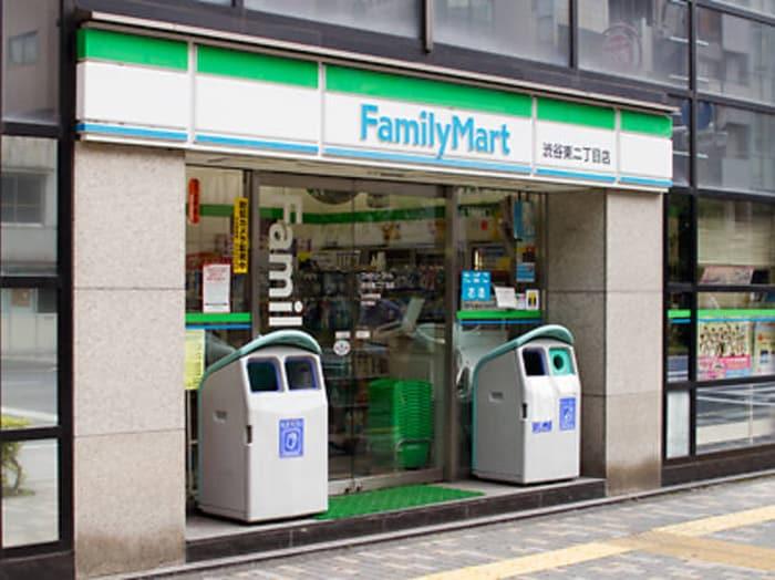 ファミリーマート 渋谷二丁目店(コンビニ)まで120m