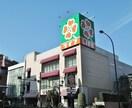 ライフ渋谷東店(スーパー)まで800m