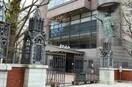 青山学院大学青山キャンパス(大学/短大/専門学校)まで120m