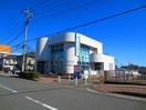 JA片倉(銀行)まで910m