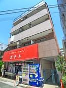 小井川ビルの外観