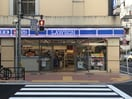 ローソン 立川高松町三丁目店(コンビニ)まで62m