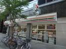 セブンイレブン立川曙町店(コンビニ)まで220m