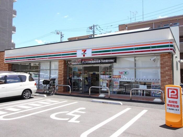 セブンイレブン 豊島南長崎6丁目店(コンビニ)まで237m