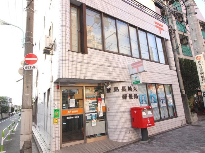 豊島長崎六郵便局(郵便局)まで173m