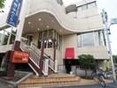 ロイヤルホスト 江古田店(その他飲食(ファミレスなど))まで652m