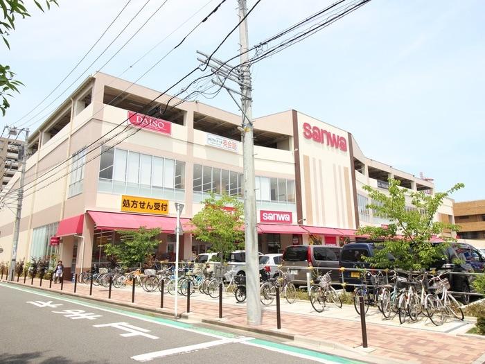 sanwa(スーパー)まで307m