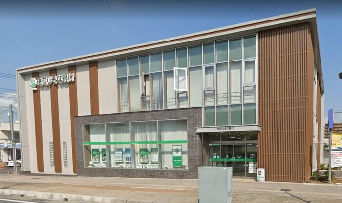 埼玉りそな銀行吹上支店(銀行)まで650m
