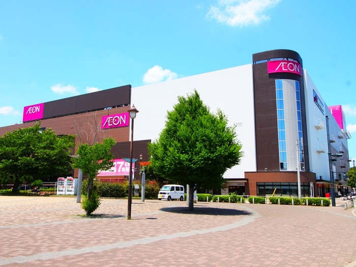 イオン大井店(スーパー)まで460m