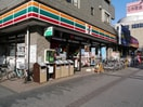 セブンイレブンふじみ野駅西口店(コンビニ)まで320m