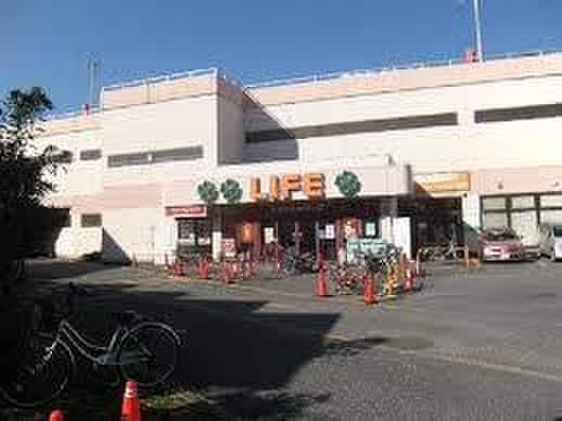 ライフ毛呂山店(スーパー)まで850m
