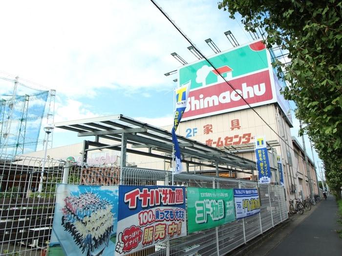 島忠(電気量販店/ホームセンター)まで580m