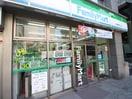 ファミリーマート 水道橋駅東口店(コンビニ)まで194m