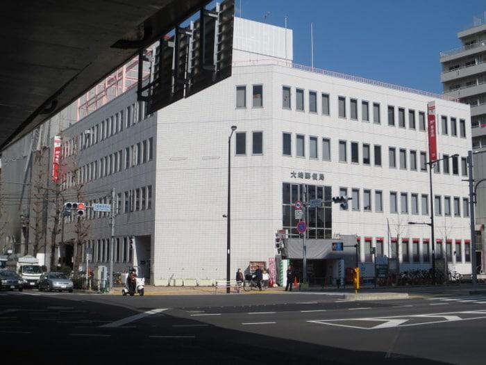 大崎郵便局(郵便局)まで600m
