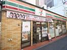 セブンイレブン 千代田三崎町白山通り店(コンビニ)まで191m