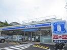 ローソン洋光台6丁目店(コンビニ)まで388m