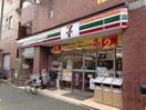 セブンイレブン横浜鶴見向井町3丁目店(コンビニ)まで133m